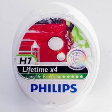 avtolampy-h7-12-55-px26d-long-life-eco-2sht-12v-philips-12972llecos2