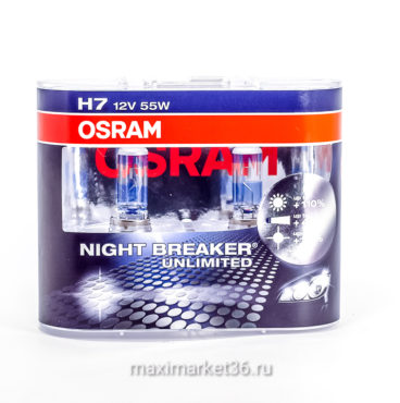 avtolampy-n7-12-55-px26d-110-night-breaker-unlim-eurobox-2sht-12v-osram_