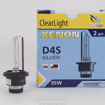 lampa-ksenonovaya-clearlight-d4s-5000k-belaya-korobka