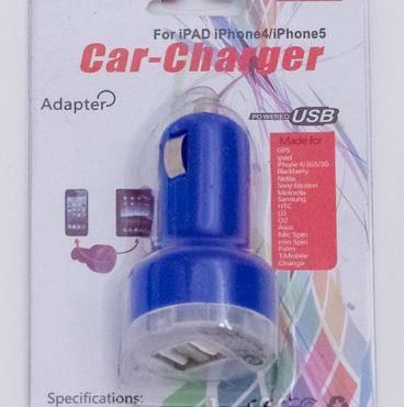 adapter-v-prikurivatel-12-24v-1a-i-2