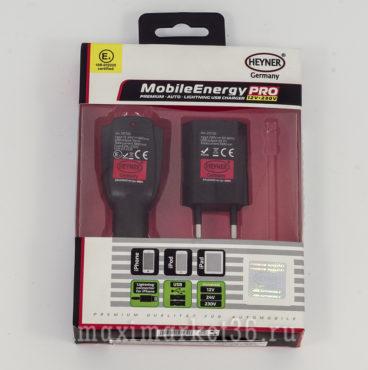 adapter-v-prikurivatel-s-2-mya-usb-vilka-220v-dlya-iphone-22hei-ner-22-511720