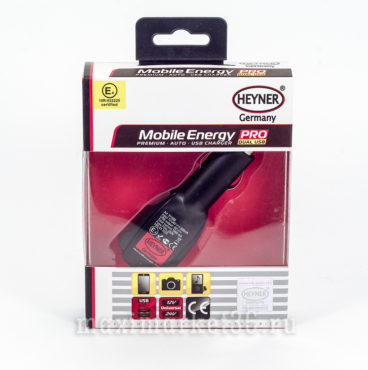 adapter-v-prikurivatel-s-2-mya-usb-vyhodami-12_24v-22hei-ner-22-511600