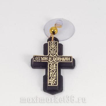 amulet-pravoslavnyi-krest-obe-mnyi-plastik