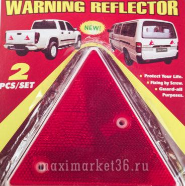 katafoty-red-treugolnik-135mm-rft44-para