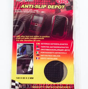 kovrik-antiskatnyi-silikonovyi-malyi