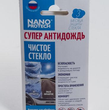 nanoprotech-super-antidozhd-komplekt-dlya-obrabotki-lob-stekla_