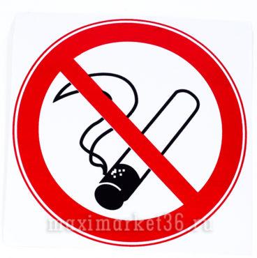 naklei-ka-22kurit-zapreshheno-22-sigareta-pereche-rknuta