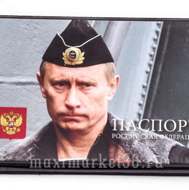 oblozhka-dlya-pasporta-22putin-22