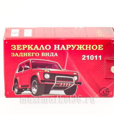 zerkalo-bokovoe-21011-metall