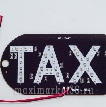 znak-22taxi-22-oval-diodnyi-ekonom-zel-d7039-1