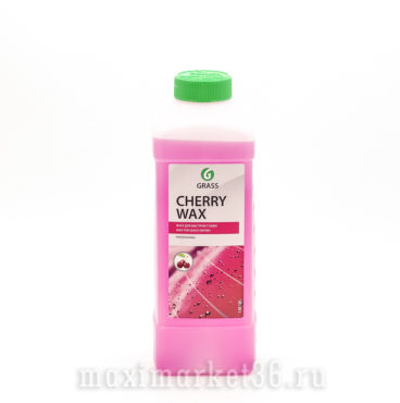 GRASS Bock Cherry Wax 1кг