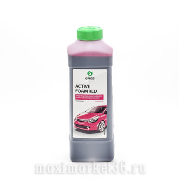 GRASS химия 1кг концентрат Active Foam Red