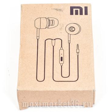 garnitura-m1-box-che-rnyi-6778