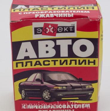 Пластилин МВП АВТО 300г_