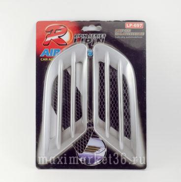 Решетка вентиляц боковая декоративная блистер-2шт серебро LP-697