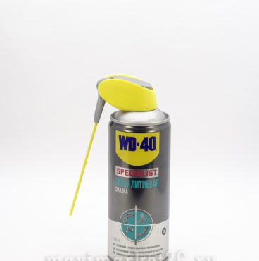 Смазка многоцелевая WD-40 Profi (белая литиевая смазка) 400мл_