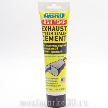 Цемент глушителя ABRO 170 гр