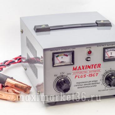 Зарядное устрои?ство Plus 15A MAXINTER