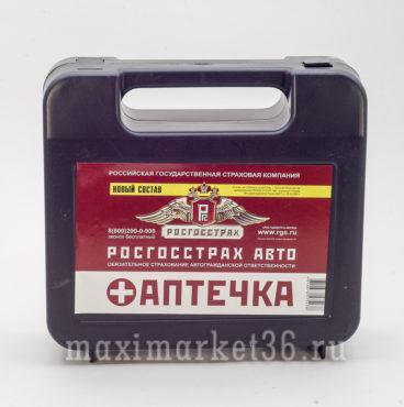Аптечка медицинская РГС