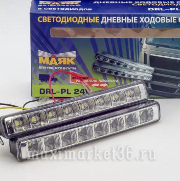 Ходовые огни LED МАЯК, с повтповорота 24В