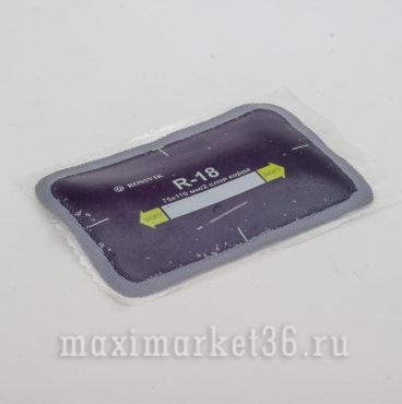 Латки покрышечные ROSSVIK R-18 75х110_