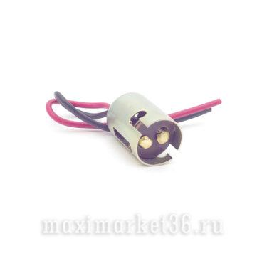 Патрон заднего фонаря двухконтактныи? (два провода) 113002 в рога
