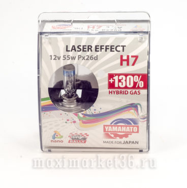 Автолампа H7 (12-55) PX26d 12V YAMAHATO +130% Laser Effect 2шт-компл