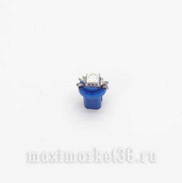 Автолампа W1,2W 12V 1 SMD (5050) BLUE с патроном