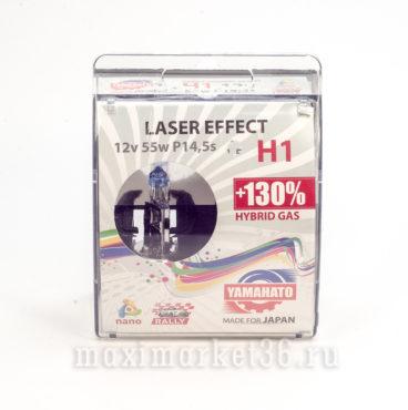 Автолампы H1 (12-55) YAMAHATO +130% Laser Effect 2шт-компл