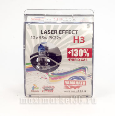 Автолампы H3 (12 -55) YAMAHATO +130% Laser Effect 2шт-компл