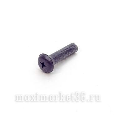 Кнопка замка двери - АБС 2108-6105125