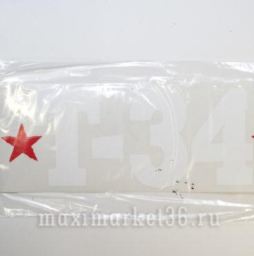 Наклейка Т-34 11х30см НДП-43