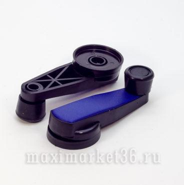 Ручка стеклоподъемника метал(цвет синий) пара в блистере