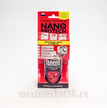 Супер Антикор NANOPROTECH долговечная защита от коррозии 210 мл (красная коробка)