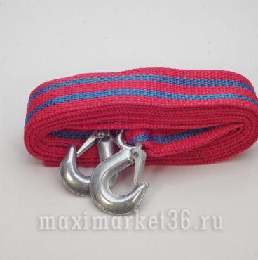 Трос буксировочный с крюками Россия 5 т (красно-синий)