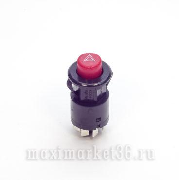 Выключатель аварийной сигнализации (кнопка) (6-и конт