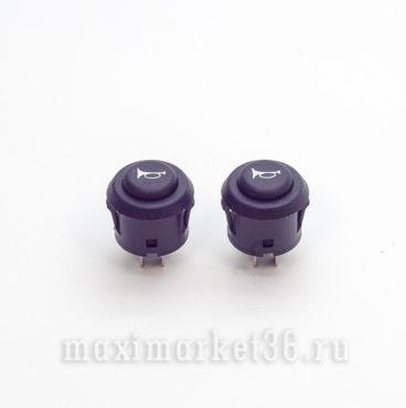 Выключатель дополнительного звукового сигнала ВАЗ 2110-2112_