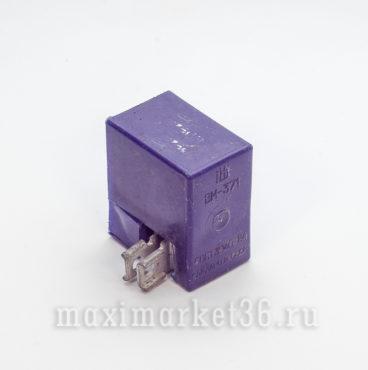 Выключатель массы электрический (синяя коробка) ВМ-371