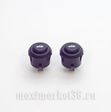 Выключатель привода замка багажника (кнопка багажника) 2110_