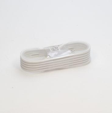 Кабель 1,5м (с USB на micro USB) 006 белый (N) 4148