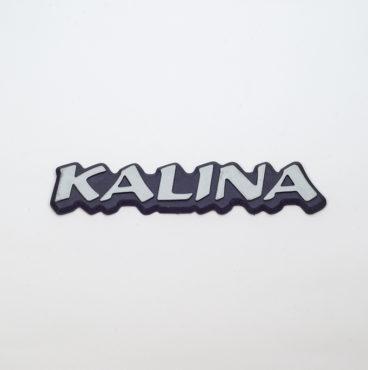 Орнамент задка для Калины КАЛИНА стар
