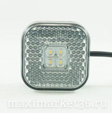 Фонарь маркерный универсальный 110.3731-01 БЕЛЫЙ DA-01771