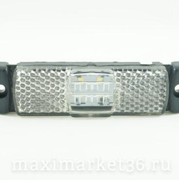 Фонарь маркерный универсальный 80.3731-01 БЕЛЫЙ DA-01762