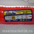 Шланг полиуретановый красный 15 м (6,5 х 10)-(20)