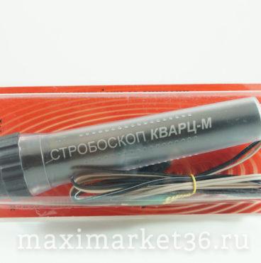 Стробоскоп Кврц-М (Джет-М) красный