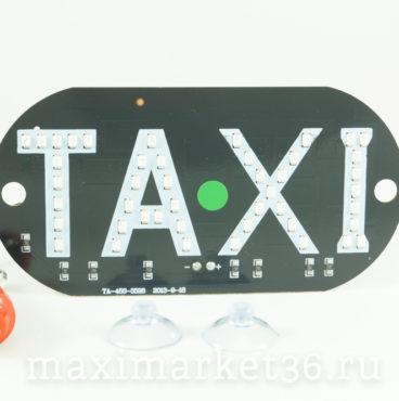 Знак «TAXI» овальный табличка на присосках диодной подсветкой, внутрисалон