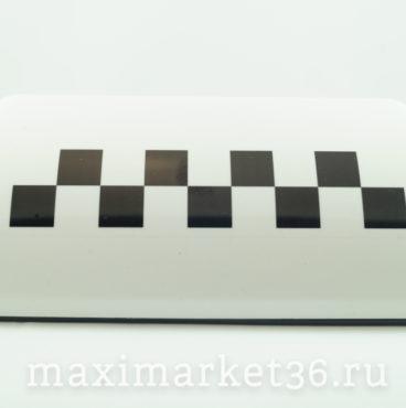 Знак «TAXI» (шашки) магнитный овальный с подсветкой (6 магнитов) БЕЛЫЙ Рост