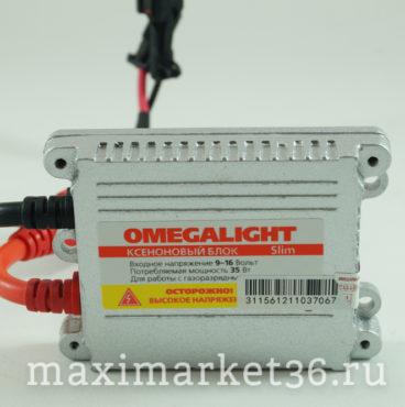 Блок высокого напряжения OmegaLight Slim (блок розжига) 6-12В