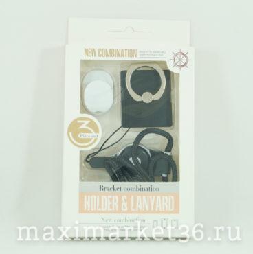 Держатель телефона -самоклеящееся кольцо на шнуровке (035) 7048