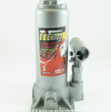 Домкрат гидравлический бутылочный 5 т ТИТАН